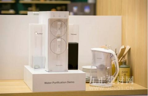 直击IFA丨飞利浦为全球每一位用户提供一杯干净水