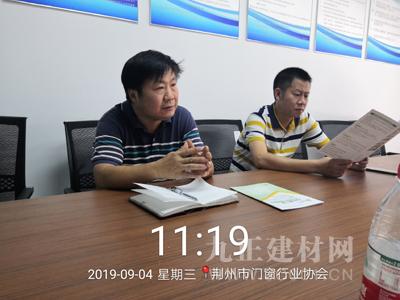 2020年武汉门窗展,地推火热进行中(荆州地区)