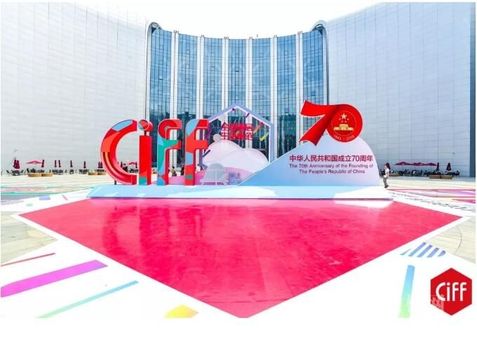 CIFF上海虹桥 | 家在虹桥,设计回家