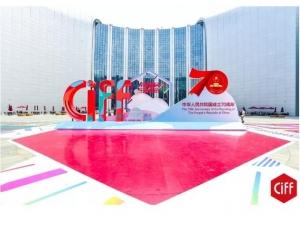 CIFF上海虹桥   家在虹桥,设计回家