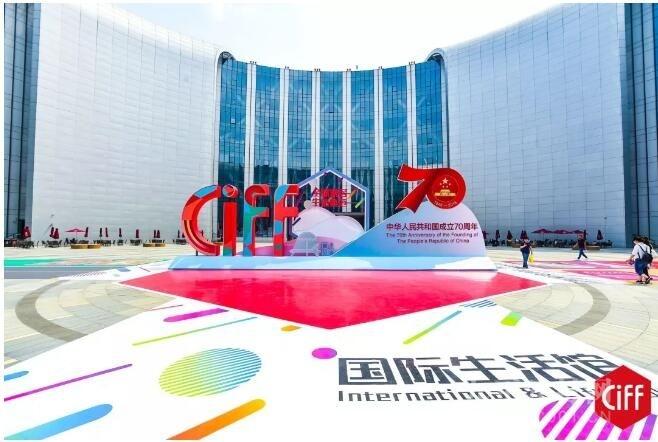 CIFF上海虹橋 | 中國家博會(上海)圓滿收官! 2020年3月廣州見, 9月虹橋見!