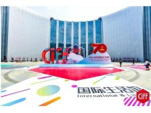 CIFF上海虹桥 | 中国家博会(上海)圆满收官! 2020年3月广州见, 9月虹桥见!