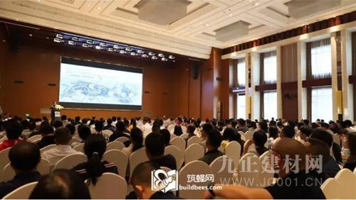 助推建筑业高质量发展 第九届夏热冬冷地区绿色建筑联盟大会成功举办
