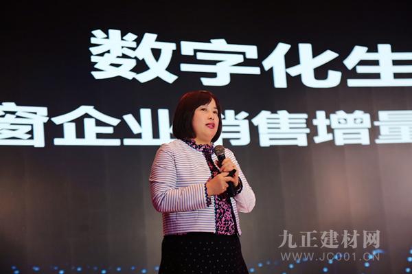 【行业聚焦】逐梦新时代·中国亚博APP下载安装门窗行业发展高峰论坛盛大召开!