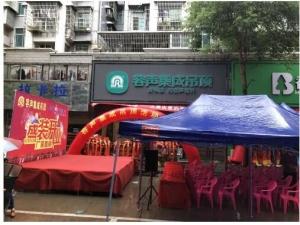 热烈庆祝容声集成吊顶洪江专卖店盛大开业!