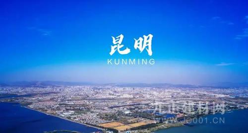 http://www.kmshsm.com/youxiyule/25902.html