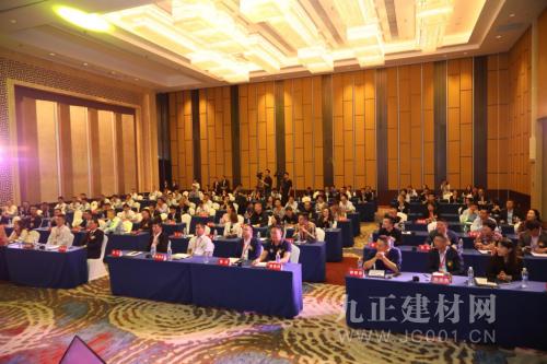 迪欧-京东企业购城市运营中心全国上线