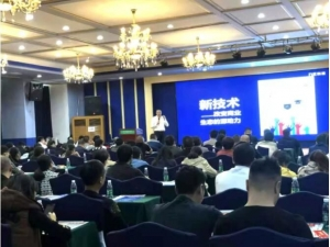 200余經銷商齊聚萍鄉,賺知識賺工具賺人脈賺商機,搶占2020市場紅利!
