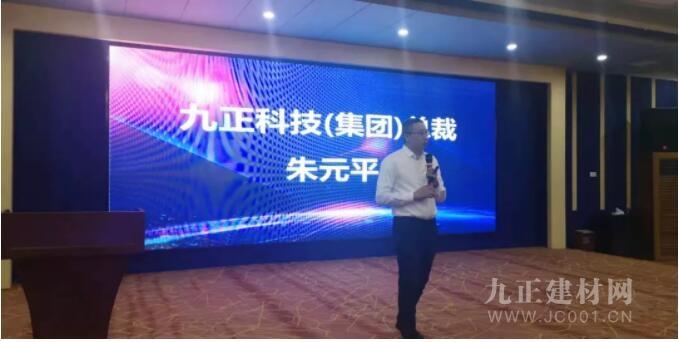 「用手机如何挣钱」200余经销商齐聚萍乡,赚知识赚工具赚人脉赚商机,抢占2020市场红利!