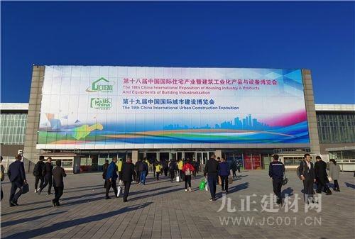 欧神诺亮相2019中国住博会!新功能产品吸引多人围观