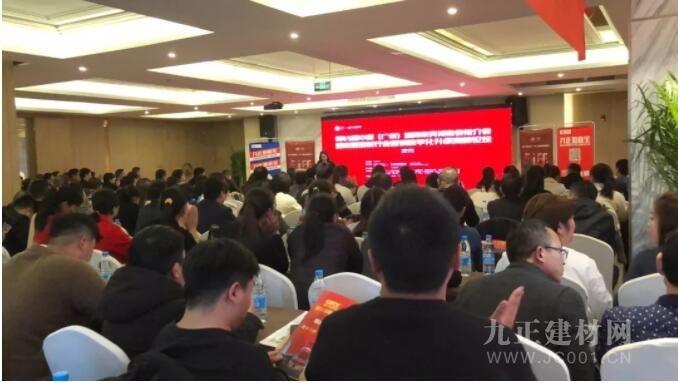 轰动一座城!200余建材家居圈老板齐聚郑州,拓人脉获商机寒冬逆袭!