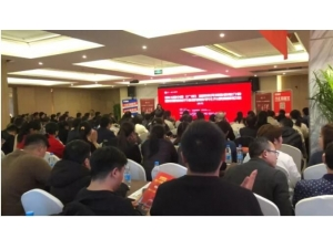 轟動一座城!200余建材家居圈老板齊聚鄭州,拓人脈獲商機寒冬逆襲!