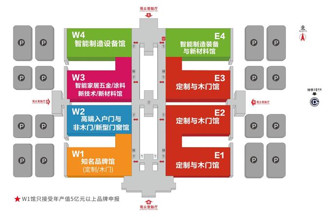 稳健中进化,你可能不了解的CIDE北京定制家居门业展
