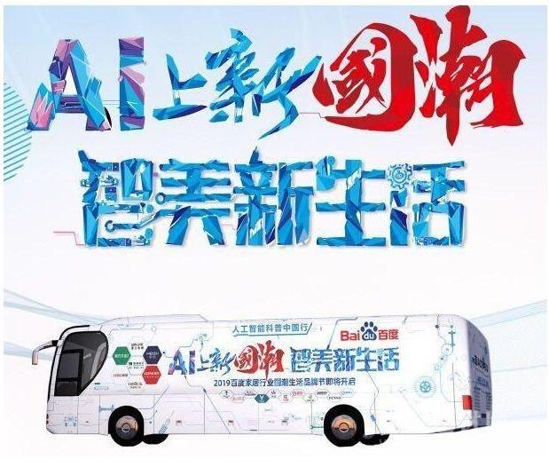 http://www.kzmahc.tw/jiajijiafang/524840.html