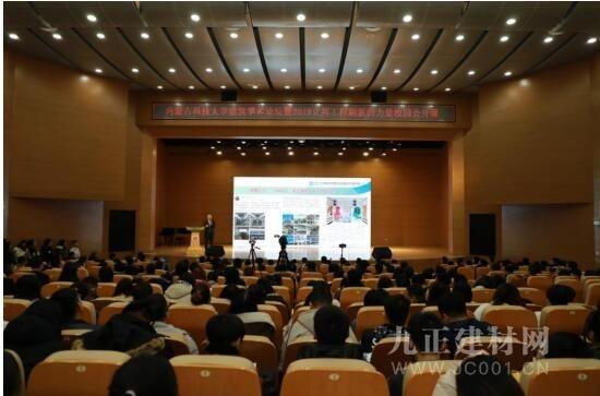 城镇规划、建筑技术与色·材应用,内蒙古科技大学校园公开课火热开讲!