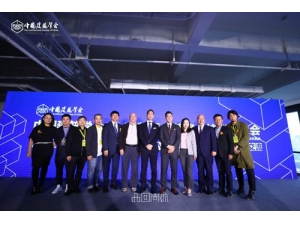 中国建筑学会2019装配式装修(杭州)大会在杭成功举办