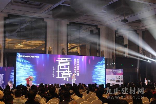 欧神诺X邵唯晏品味2020年国际新风尚(武汉站)圆满落幕