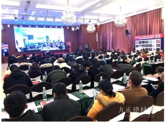 第45届中国家博会(广州)推介会暨家居建材行业营销数字化升级高峰论坛走进广安