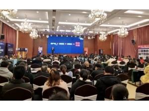 一場會議影響一座城!200余經銷商齊聚川東門戶,新思維新商道開啟營銷新方向!