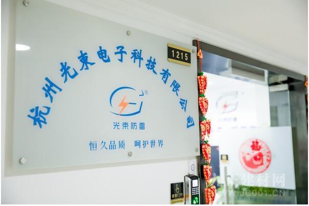 杭州光束防雷告诉你,学校如何加强防雷安全管理?