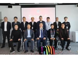 德爱威(中国)华中区分公司签约仪式隆重举行