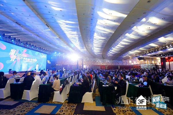 """解码行业新风向,万博体育手机官网登录产业链迎来2020""""聚变"""""""