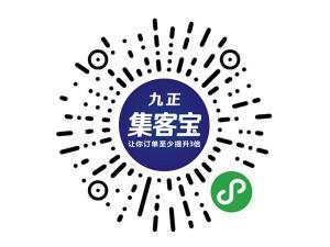 万博体育mantbex网页版登录集客宝