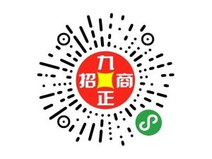 万博体育mantbex网页版登录招商宝