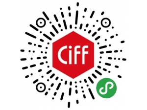 中國家博會CIFF
