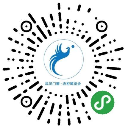 武漢門窗博覽會指南