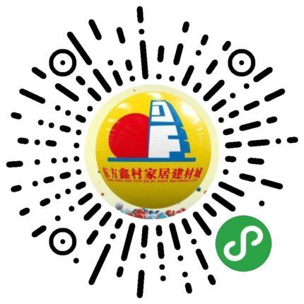 东方鑫村家居建材城