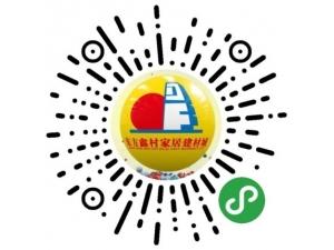 东方鑫村万博体育手机官网登录万博体育手机登录网页城