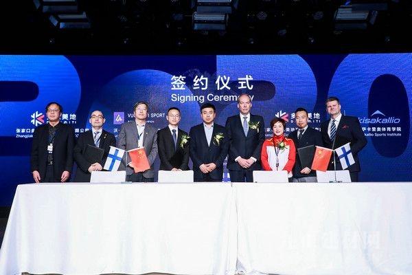 突破边界打造创新生活方式 2020多乐美地品牌全球发布会成功举办