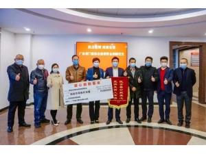 抗疫行动 广东省门窗协会会长曾奎带领133家门窗企业共同支援疫情防控