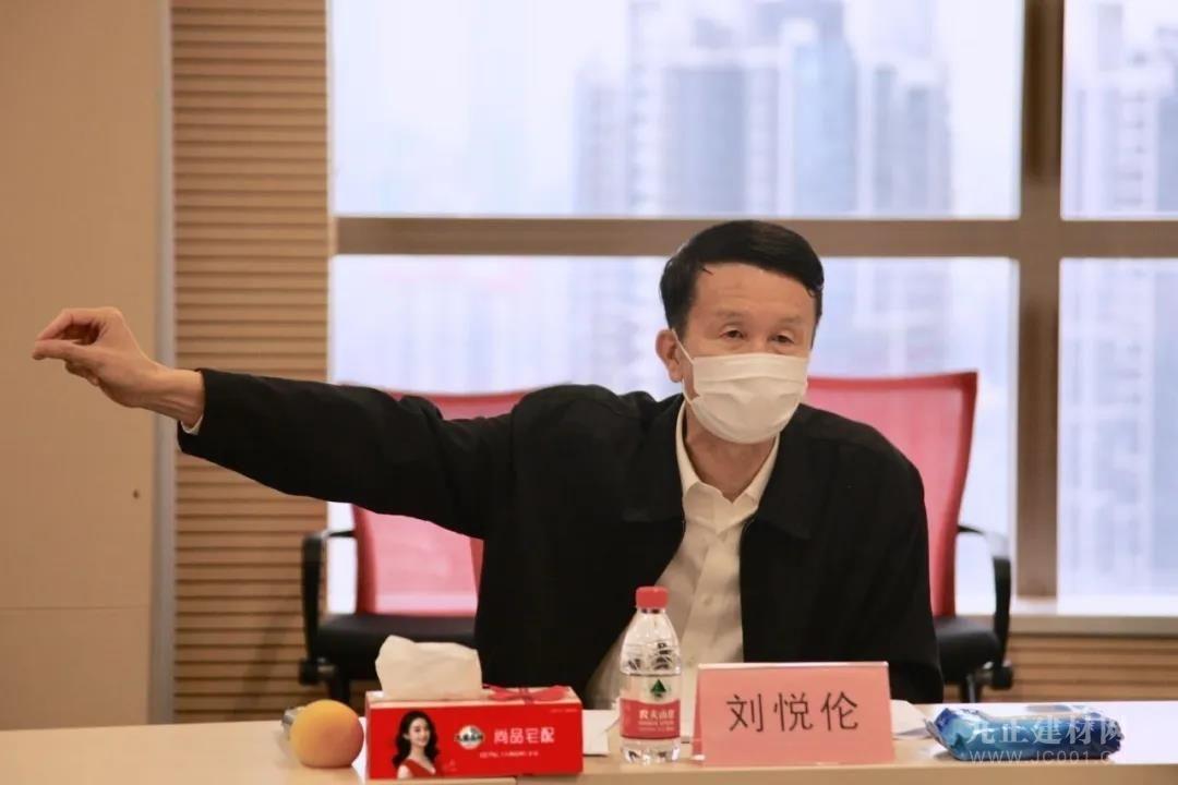 """广州市政协主席刘悦伦率队赴尚品宅配指导复工复产,点赞""""大基建 新模式"""""""