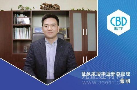 CBD 上海虹桥 | 延期心更定: 圣象准备充分,静候开展!