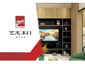 将家的每一扇门都装饰成喜欢的样子,艺龙解锁2020木门流行款式