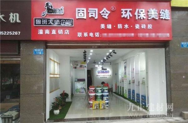 【大牌动态】鲁班大师四月迅速开启两家重庆新门店,品牌效应持续扩大!