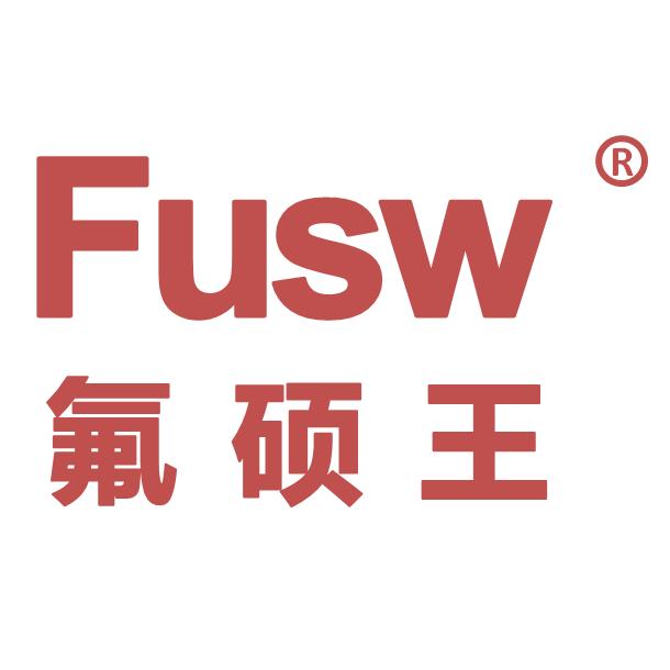氟硕王防水产品应用领域