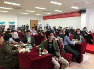 柏康建材商学院《建材自循环》首期研讨会成功举办