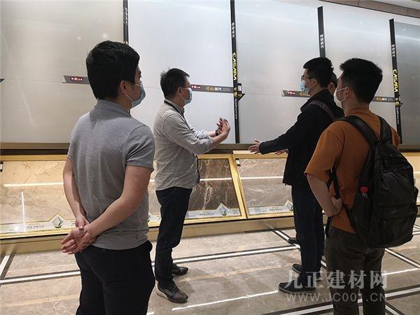 中山大学深圳校区考察组到欧神诺总部生产基地参观考察
