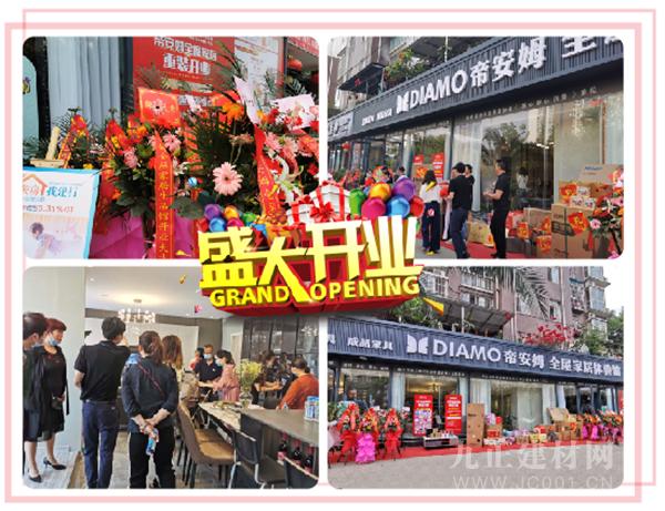 帝安姆:热烈祝贺华阳全屋家居体验馆开业签单金额达150万