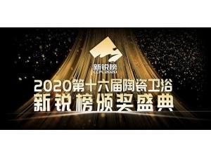 NEWS | 吉事多问鼎「新锐榜」,年度家装用户喜爱产品实力加冕!