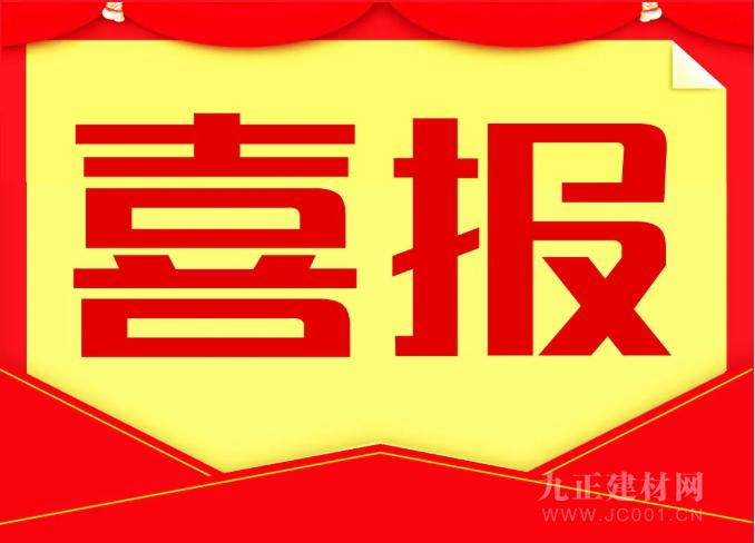 【招商喜报】艾瑞卡全屋定制再添一城!成功入驻四川宜宾!