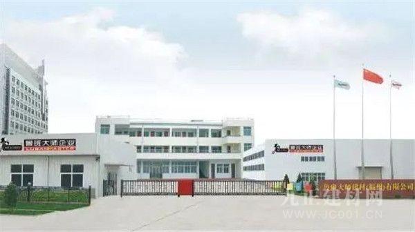 第22届中国(广州)建博会如期举行!7月8日鲁班大师与您相约广州!