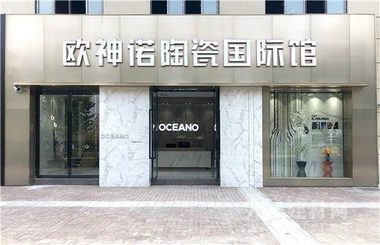 欧神诺最美展厅:河南上蔡县欧神诺,小县城也有国际范