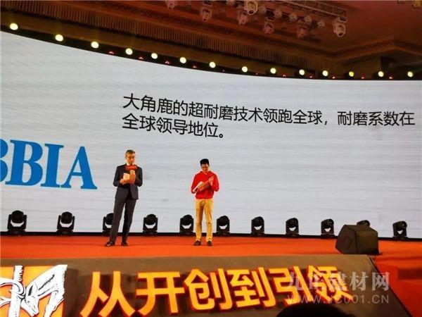 中国品牌 世界共享|大角鹿超耐磨技术引领全球