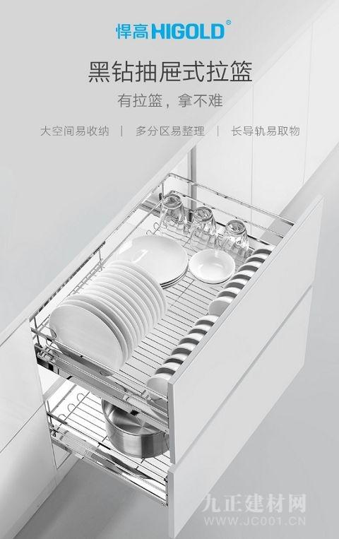厨房收纳实力之王-悍高厨房功能五金黑钻系列,助你轻松收纳厨房乐翻天