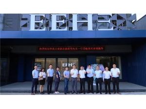 【大牌動態】華美立家集團副總裁熊偉一行到訪億合門窗