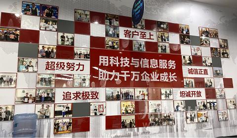 微盾科技受邀参观抖音华南总部,探讨智能科技升维新机遇